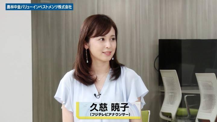 2020年07月05日久慈暁子の画像02枚目