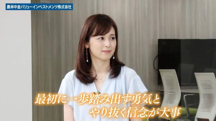 2020年07月05日久慈暁子の画像09枚目