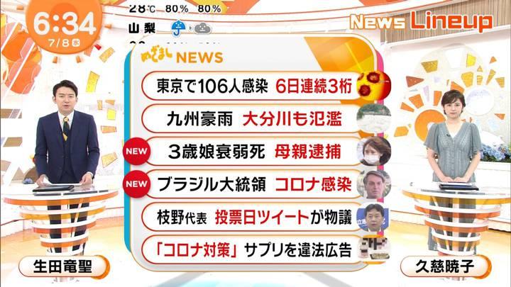 2020年07月08日久慈暁子の画像01枚目