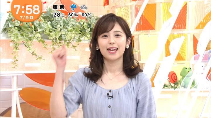 2020年07月09日久慈暁子の画像04枚目