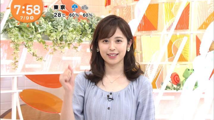 2020年07月09日久慈暁子の画像05枚目