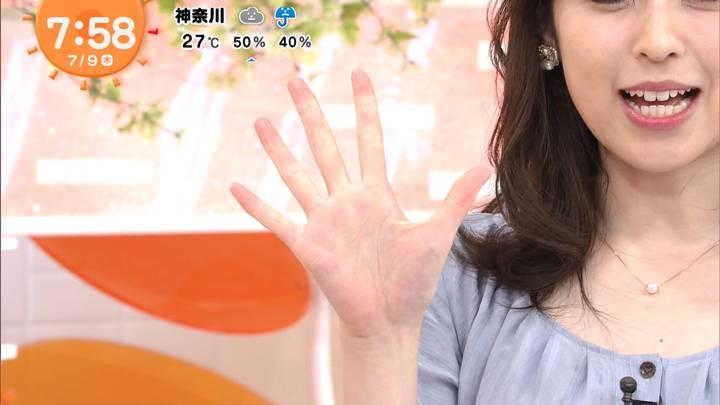 2020年07月09日久慈暁子の画像07枚目