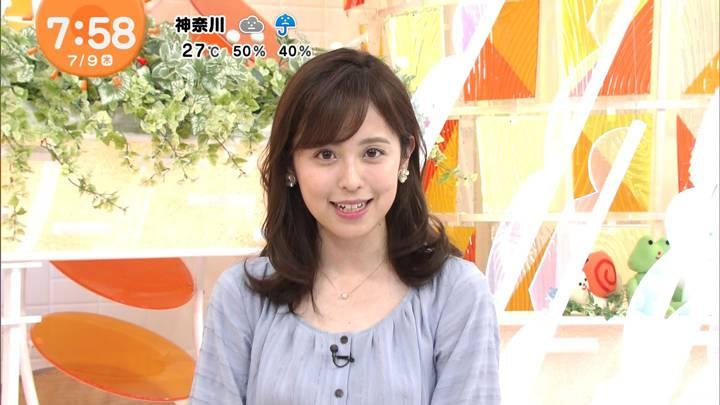 2020年07月09日久慈暁子の画像08枚目