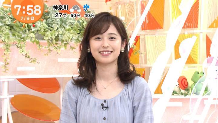 2020年07月09日久慈暁子の画像09枚目