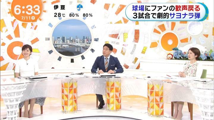 2020年07月11日久慈暁子の画像02枚目