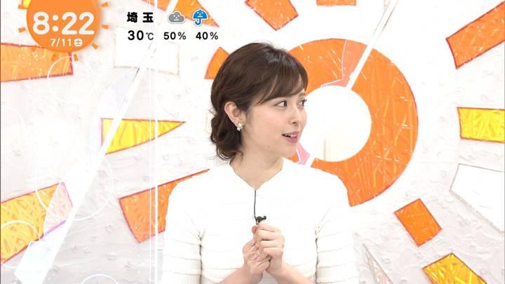 2020年07月11日久慈暁子の画像08枚目