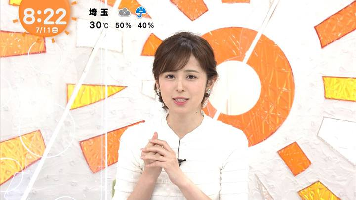 2020年07月11日久慈暁子の画像09枚目