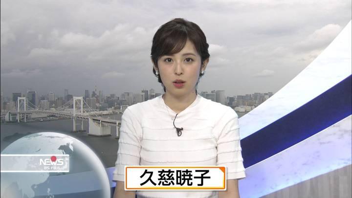 2020年07月11日久慈暁子の画像15枚目