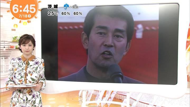 2020年07月18日久慈暁子の画像04枚目