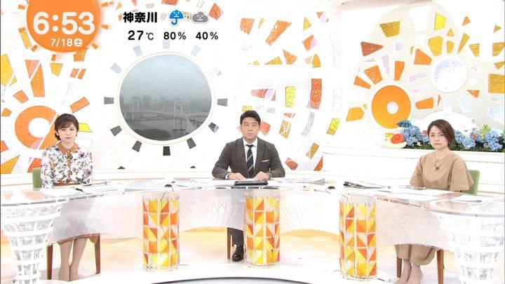 2020年07月18日久慈暁子の画像05枚目