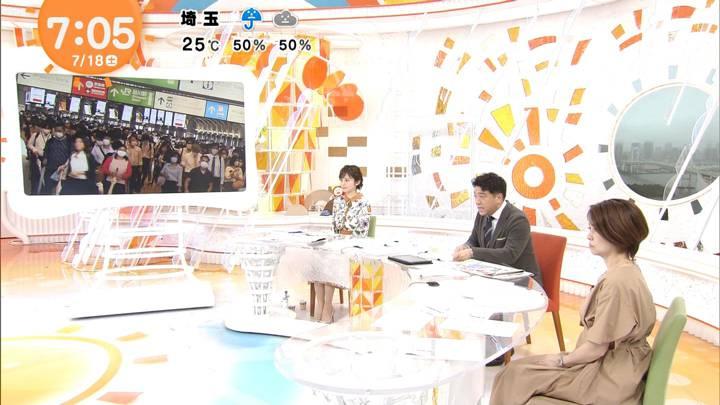 2020年07月18日久慈暁子の画像06枚目