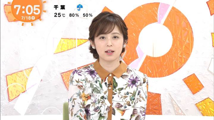 2020年07月18日久慈暁子の画像07枚目