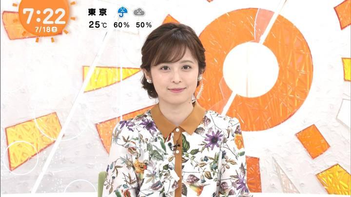 2020年07月18日久慈暁子の画像08枚目