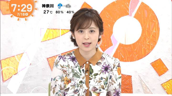 2020年07月18日久慈暁子の画像09枚目