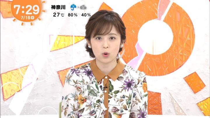 2020年07月18日久慈暁子の画像10枚目