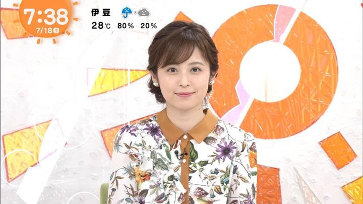 2020年07月18日久慈暁子の画像11枚目
