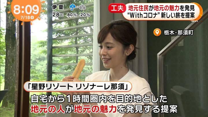 2020年07月18日久慈暁子の画像13枚目