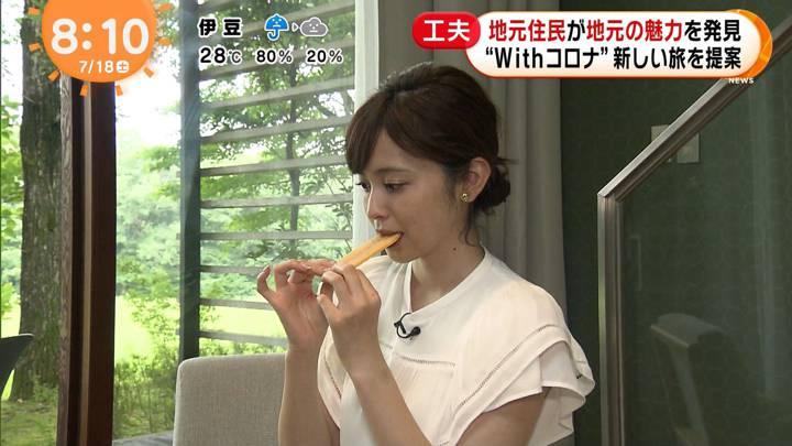 2020年07月18日久慈暁子の画像14枚目