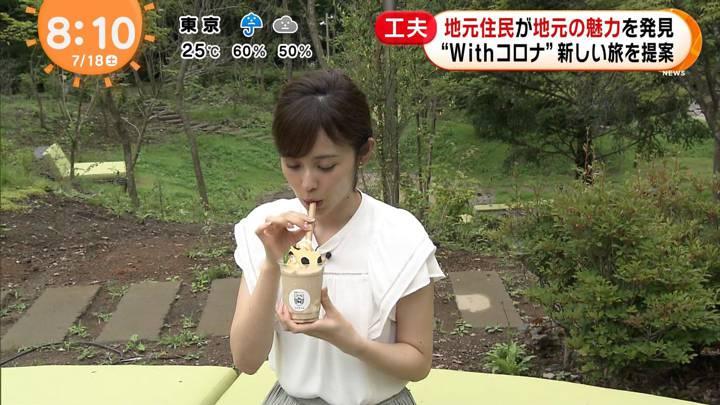 2020年07月18日久慈暁子の画像15枚目