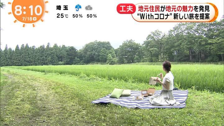 2020年07月18日久慈暁子の画像16枚目
