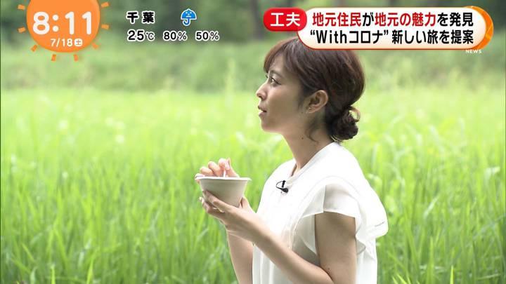 2020年07月18日久慈暁子の画像17枚目
