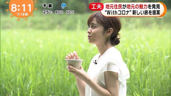 2020年07月18日久慈暁子の画像18枚目