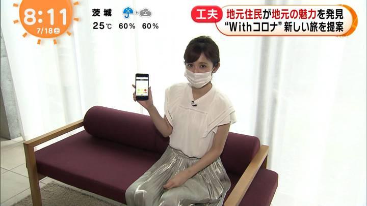2020年07月18日久慈暁子の画像19枚目