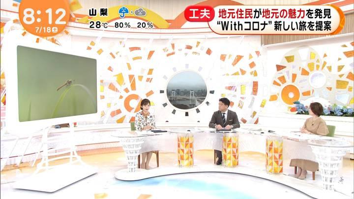 2020年07月18日久慈暁子の画像21枚目