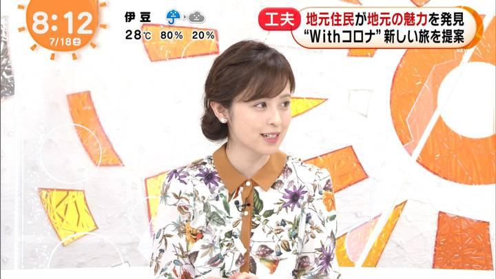 2020年07月18日久慈暁子の画像23枚目