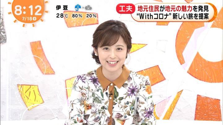 2020年07月18日久慈暁子の画像24枚目