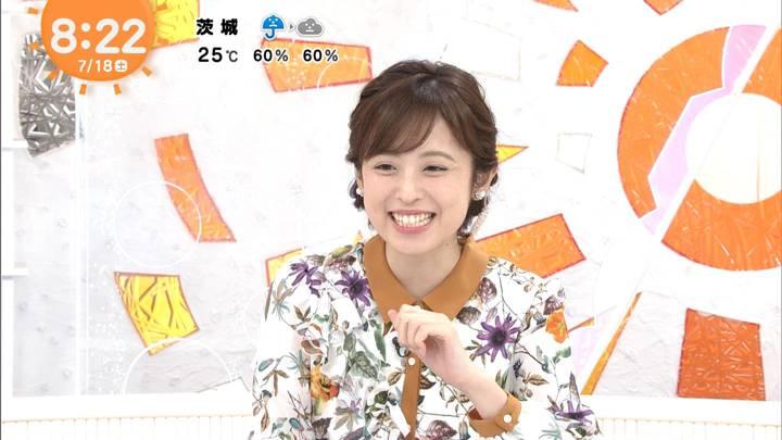 2020年07月18日久慈暁子の画像26枚目