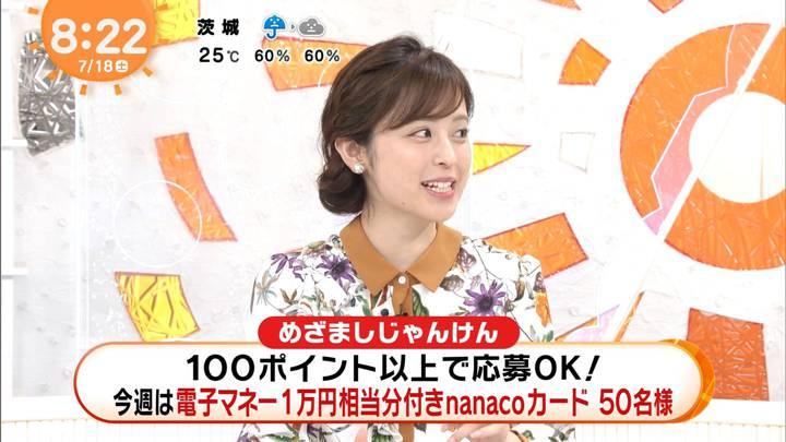 2020年07月18日久慈暁子の画像27枚目