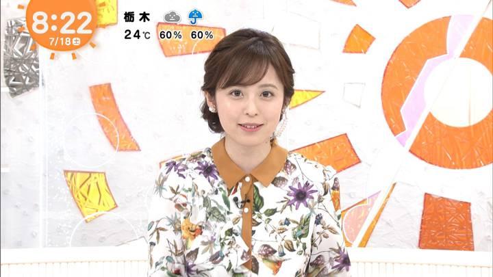2020年07月18日久慈暁子の画像29枚目
