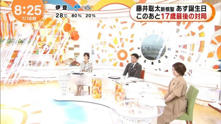 2020年07月18日久慈暁子の画像30枚目