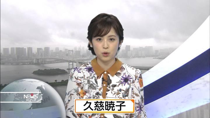 2020年07月18日久慈暁子の画像32枚目
