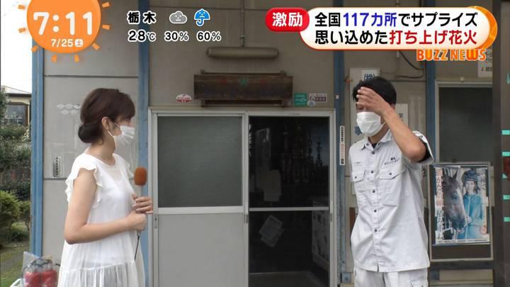 2020年07月25日久慈暁子の画像05枚目