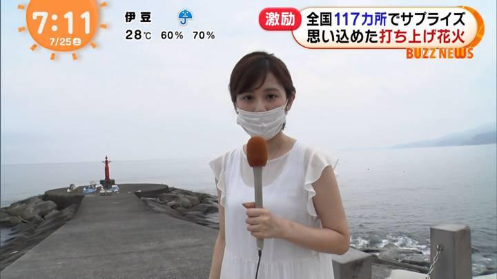 2020年07月25日久慈暁子の画像06枚目