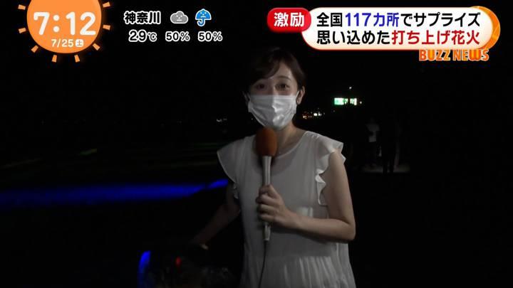 2020年07月25日久慈暁子の画像07枚目