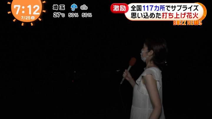 2020年07月25日久慈暁子の画像08枚目