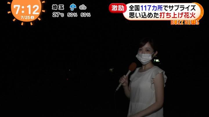 2020年07月25日久慈暁子の画像09枚目