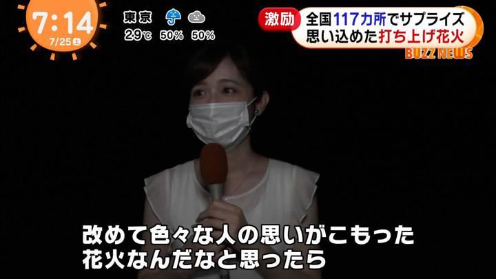 2020年07月25日久慈暁子の画像10枚目