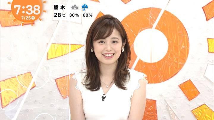 2020年07月25日久慈暁子の画像21枚目