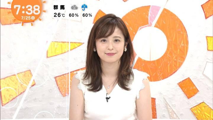 2020年07月25日久慈暁子の画像25枚目