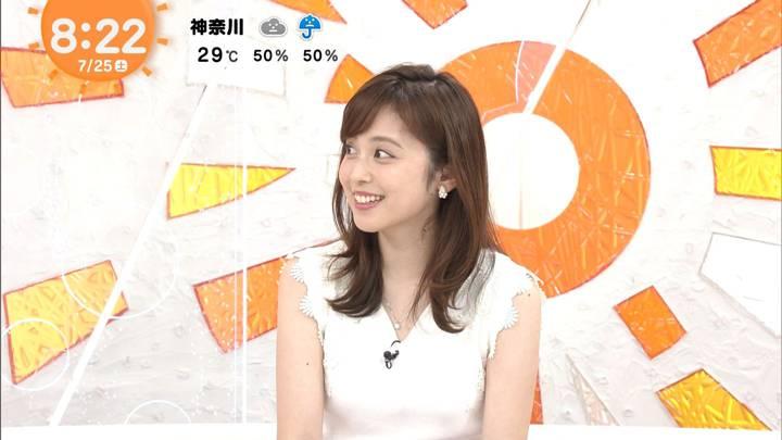 2020年07月25日久慈暁子の画像28枚目
