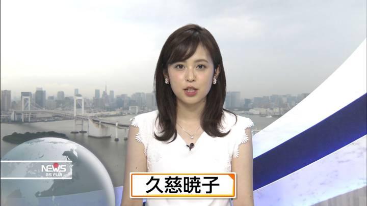 2020年07月25日久慈暁子の画像35枚目