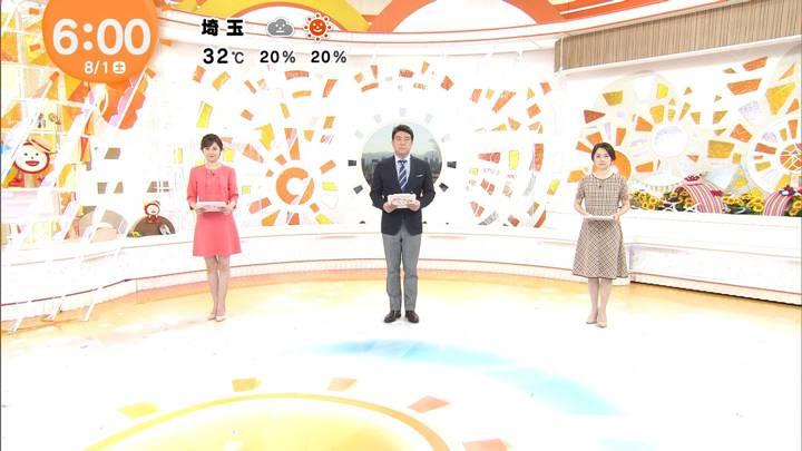 2020年08月01日久慈暁子の画像01枚目