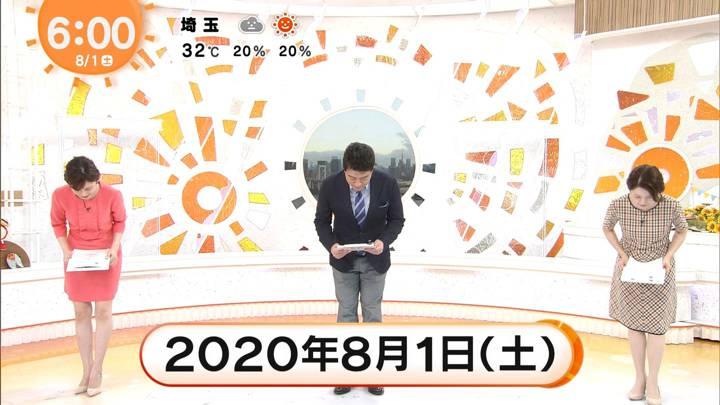 2020年08月01日久慈暁子の画像02枚目
