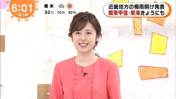 2020年08月01日久慈暁子の画像04枚目