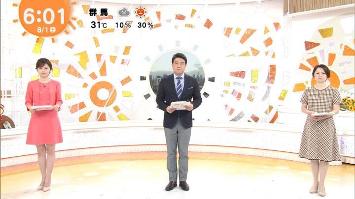 2020年08月01日久慈暁子の画像06枚目