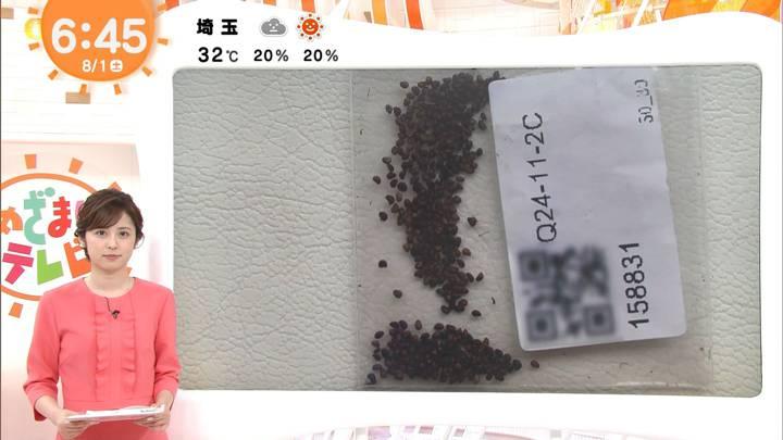 2020年08月01日久慈暁子の画像10枚目